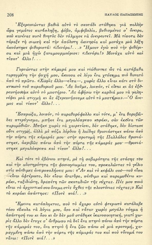 2 - Αντίγραφο